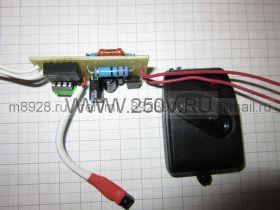 Блок дистанционного управления 4С 220