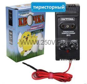 Терморегулятор для инкубатора тиристорный Квочка-2